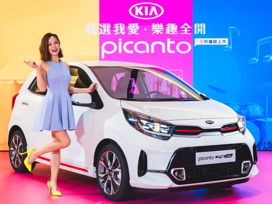 54.9萬元起!Kia All New Picanto上市!