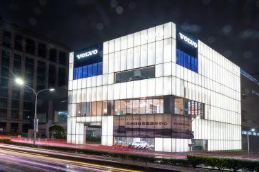 斥資五億打造頂級北歐奢華空間 Volvo Retail Experience 凱銳新莊旗艦店正式開幕