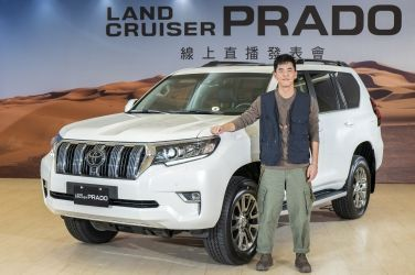越野王者換心登場 Toyota Land Cruiser Prado