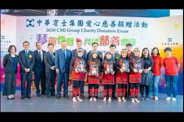 中華賓士集團「琴韻傳聲 共譜慈善樂章」愛心慈善捐贈活動