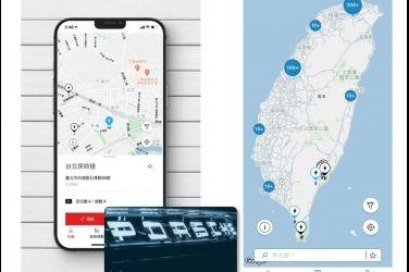 專為Soul, electrified. 電掣神馳的Taycan設計 台灣保時捷推出專屬充電服務App