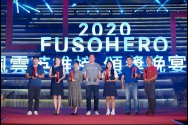 第三屆商車界奧斯卡獎得獎者揭曉 2020 FUSO HERO頒獎晚宴高雄衛武營震撼登場