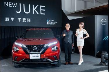 英倫潮旅 震撼上市! Nissan Juke