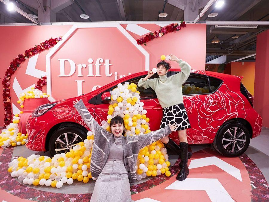 Toyota PRIUS c 駛進幸福 使勁愛》於華山盛大開展
