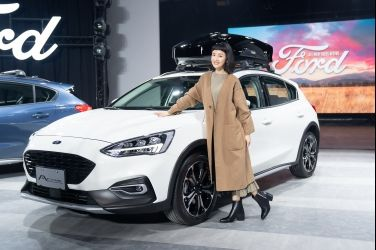 The All-New Ford Focus Active正式上市 任性回饋價 好動版83.9萬、任性版89.9萬 震撼中型跨界休旅車市場 金獎影后林依晨深情代言 與閨蜜飆戲駕馭心路歷程