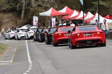 [車迷俱樂部] Jaguar車主看過來 2020全國大會豹成功集結