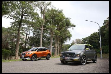 [捉對廝殺]  大與小的選擇 Hyundai Venue VS. Nissan Kicks(上)
