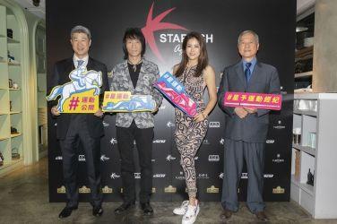 2021年運動界最亮眼新星 花式滑冰冠軍姊妹花 加入STARFiSH agent 星予運動經紀團隊 打造多元跨界運動新視野