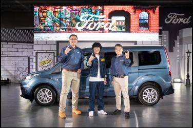 台灣車市百萬級距再添多功能正七人座車款新生力軍 The All-New Ford Tourneo Connect旅玩家 正式上市