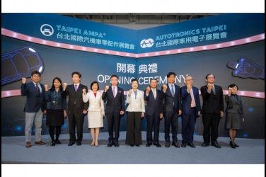 2021全球首發汽機車零配件與車電展AMPA 近400家國內外大廠完整呈現電動車供應鏈