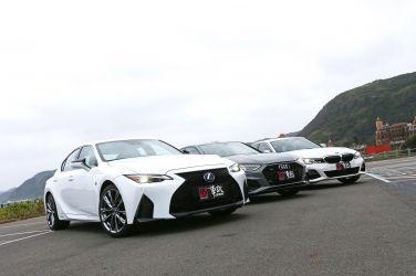 [集體評比] 主管級進口跑格座駕(下) Lexus IS 300h F Sport vs. Audi A4 40 TFSI S line vs. BMW 320i M Sport