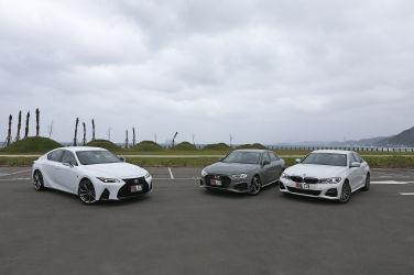 [集體評比] 主管級進口跑格座駕(上) Lexus IS 300h F Sport vs. Audi A4 40 TFSI S line vs. BMW 320i M Sport