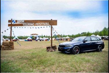 大展品牌風尚魅力 BMW Touring Festival聚集全台車主 Chill出風格新生活