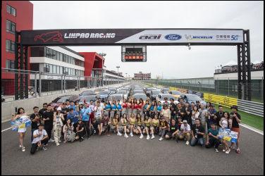 全台唯一國際認證 麗寶國際賽車場正式開幕