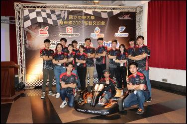 首次投入Formula SAE Japan賽事 興大學生方程式賽車隊正式成軍