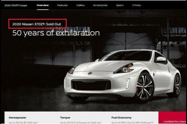 美國的現行款Fairlady Z新車售完!下一代新型的發售近了