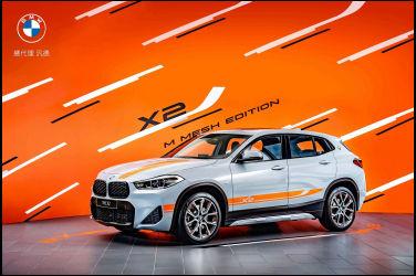 時尚鋒芒 新潮登場 全新BMW X2 M Mesh Edition