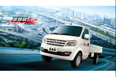 DFSK穩發商用車改款上市 金穩發S2.5t載重、動力、配備全面升級 穩發一廂半 歐六排放標準更乾淨 安全再進化