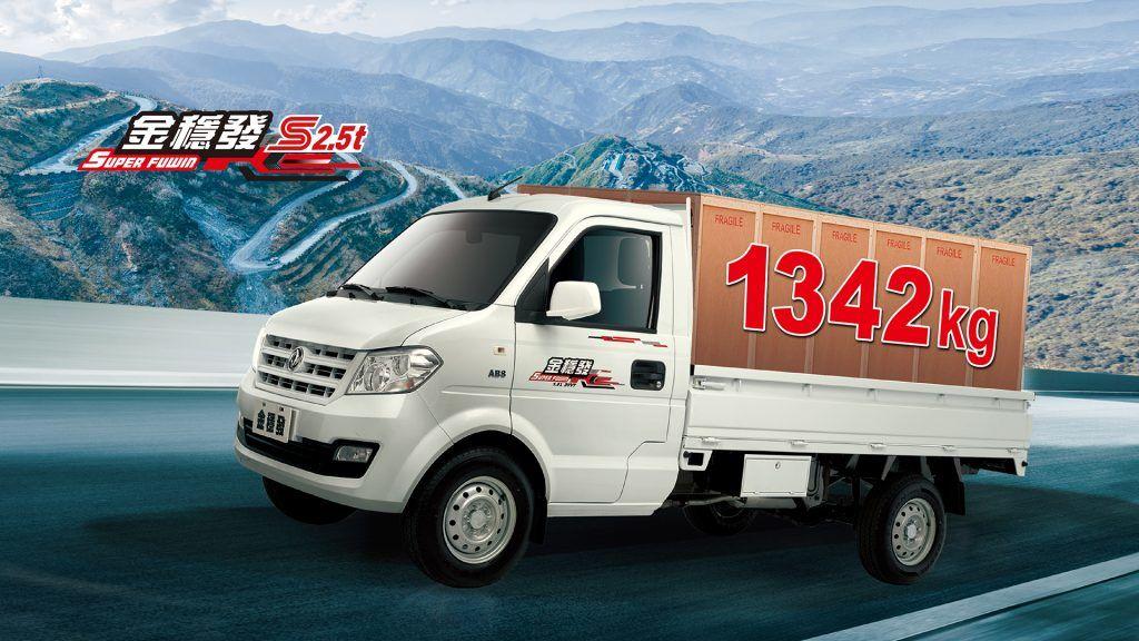 DFSK穩發商用車改款上市 金穩發S2.5t載重、動力、配備全面升級