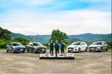 The All-New Ford Kuga 21.5年式「X」強勢登場 Level 2智駕科技再升級、攜手女神張鈞甯再創經典 舊換新防疫早鳥價91.9萬起 挑戰同級距休旅市場最強配置