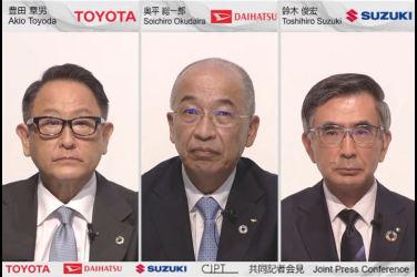 Suzuki、Daihatsu發揮長處與Toyota攜手開發輕型EV