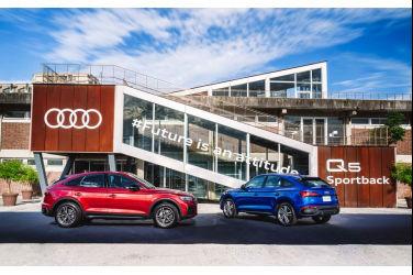 能型敢行 絕藝跑旅 Audi Q5 Sportback 耀眼上市
