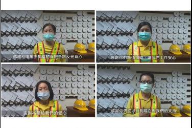 防疫期間 愛心不 間斷 裕隆 汽車 連 續 23 年 捐贈 台北市 環保局市民工意外保險