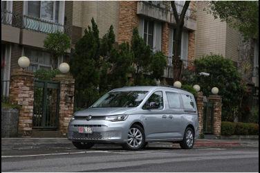 [試駕] 高質感生活宣言 Volkswagen Caddy Maxi TDI Life(下)