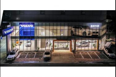 斯堪地那維亞蒞風城 VOLVO 揚昇新竹展間再升級 新竹揚昇汽車正式升級 VRE 5.0 為竹苗地區提供尊榮服務