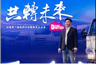 領航業界!《FUSO UNITED共轉未來》感動首映 台灣商用車龍頭FUSO獨創「FUSO幣」啟動新數位商車社群