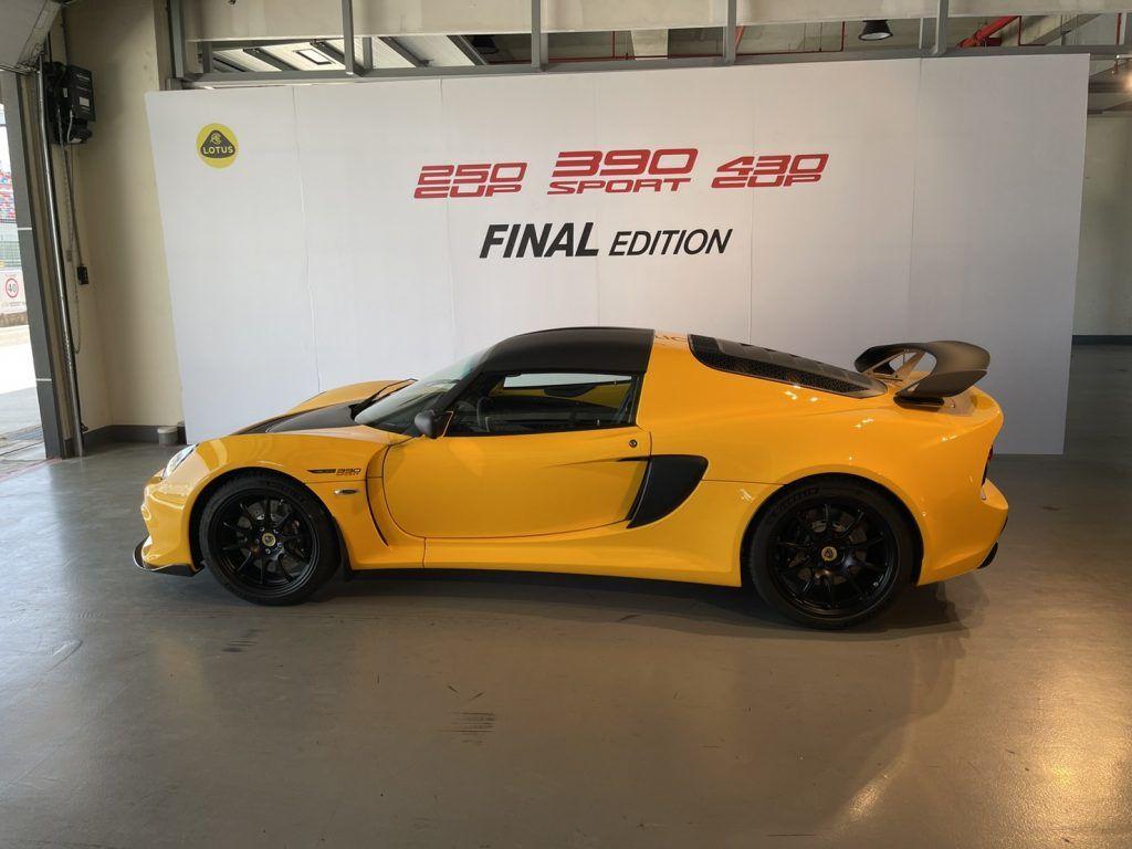 Lotus Exige Sport 390 Final Edition抵臺
