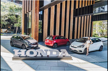 國產掀背小巨星登場 全新四代目Honda Fit
