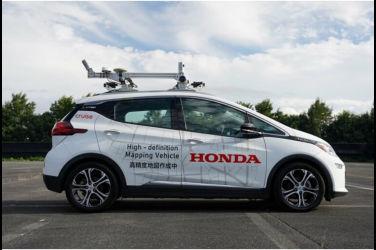 "Honda開始實測""Level 4""的自動駕駛技術!其實已經上路測試了?"