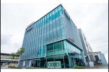 全新Audi濱江展示暨服務中心投入營運行列