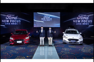Ford Focus 2022年式 無畏進化 好評上市 德系中型跨界休旅Active任性版再度攜手女神林依晨 舊換新 84.9萬