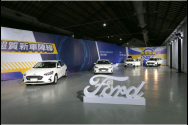 中階升級標配Co-Pilot360 Ford Focus四門/五門/Active Lv2超值型