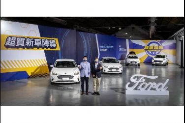 「Ford超質陣線」標配Ford Co-Pilot360TM全方位智駕科技輔助系統 舊換新73.9萬起 同級最強保護力引領提升台灣車市Level 2覆蓋率 限時入主再享首年「購車補助乙式車體險」最高達3.5萬元