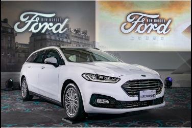 109.9萬起超殺價格登場 Ford Mondeo Hybrid/ST-Line Wagon