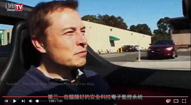 車訊TV:自動駕駛即將來臨?!