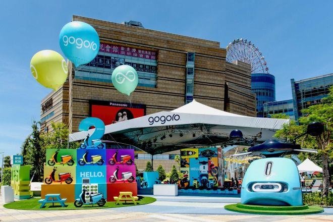 高雄最 FUN 新地標-「Gogoro Wonderland」進駐統一夢時代夢想廣場