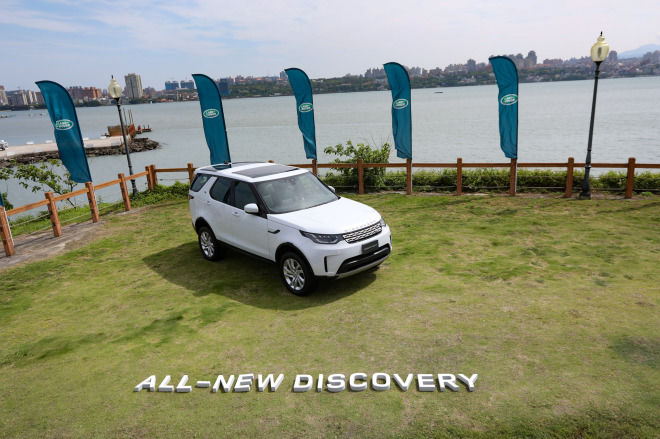ALL-NEW DISCOVERY 預約 9 月正式發表