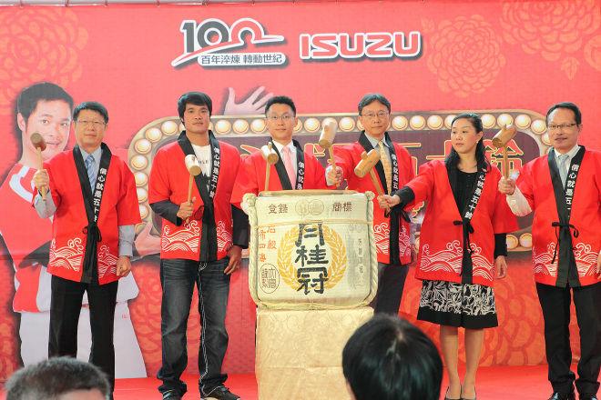 ISUZU 歡慶百年 澎湃辦桌商用車展