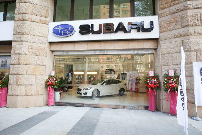 實踐深耕台灣的堅定承諾 SUBARU台灣意美桃園南崁展示中心正式開幕