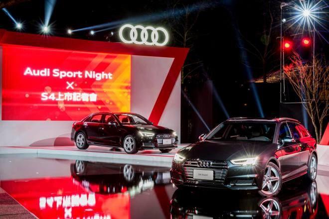 Audi Reloaded台灣奧迪嶄新再出發