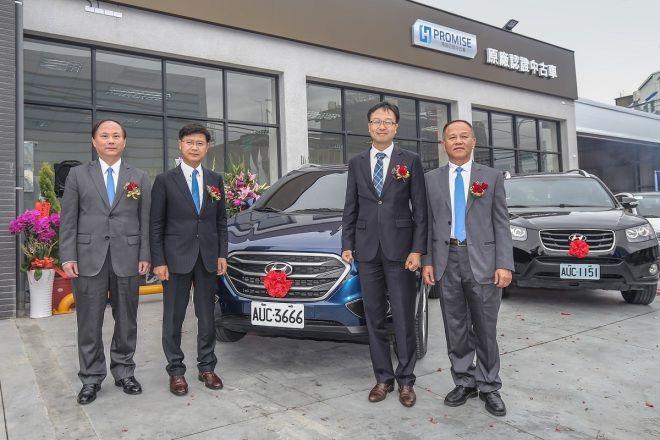 原廠承諾 尊寵禮遇 「HYUNDAI Promise原廠認證中古車」全新開幕