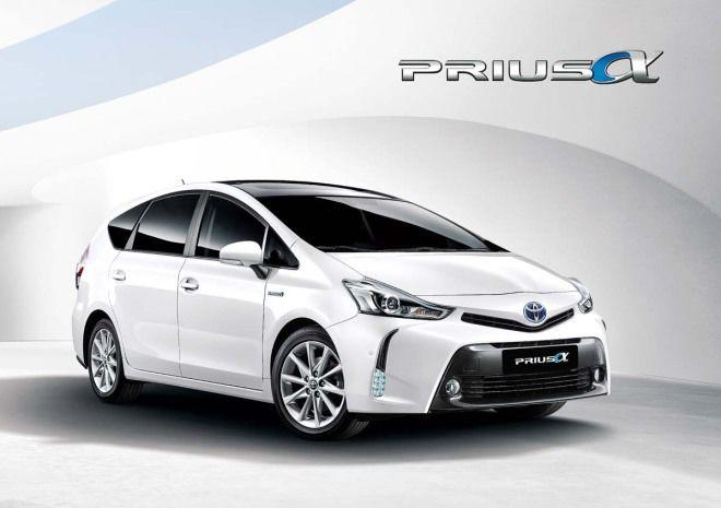5+2大於7,汽車七人座推薦:Toyota Prius α為當前國內市場中唯一油電動力MPV車型 (18-13)
