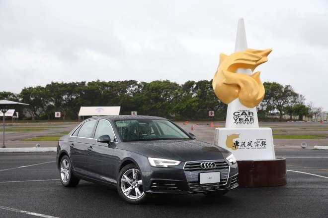 Audi A4榮獲2017車訊風雲獎「最佳進口中大型車」