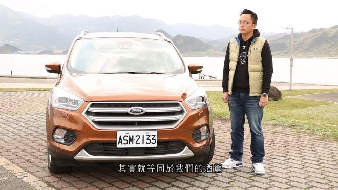 國產休旅車安全新標竿NEW FORD KUGA