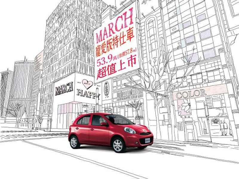NISSAN NEW MARCH「寵愛版」特仕車 53.9萬元限時優質登場