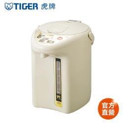 TIGER虎牌 VE真空2.91L保溫省電熱水瓶PVH-B30R